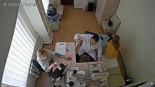 Gyno ultrasound exam